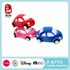 Plush Toy Supplier Soft Plush Baby Toy Stuffed Car Toy