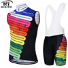 wholesale cycling clothing 2016 KIDITOKT Sleeveless Bike Clothes/road bike clothing/clothing for cycling racing clothes