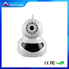 Cheap price wifi mini camera security camera smallest wireless cctv camera
