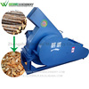 Weiwei capacity 2t wood chipper chips and charcoal chipping pellet machine machinery in china factory