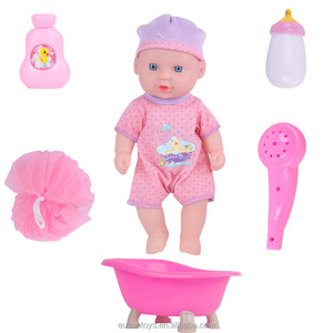 8 Inch Real Looking Silicone Baby Doll with Bathtub for kids