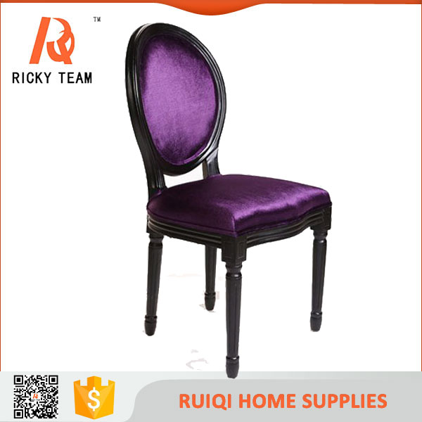 Beau Resell Purple Colorful Replica Louis Ghost Chair   Buy Replica Louis Ghost  Chair,Resell Ghost Chair,Purple Ghost Chair Product On Alibaba.com
