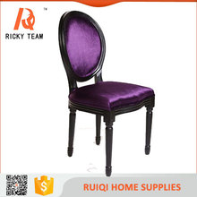Replica Louis Ghost Chair, Replica Louis Ghost Chair Suppliers And  Manufacturers At Alibaba.com