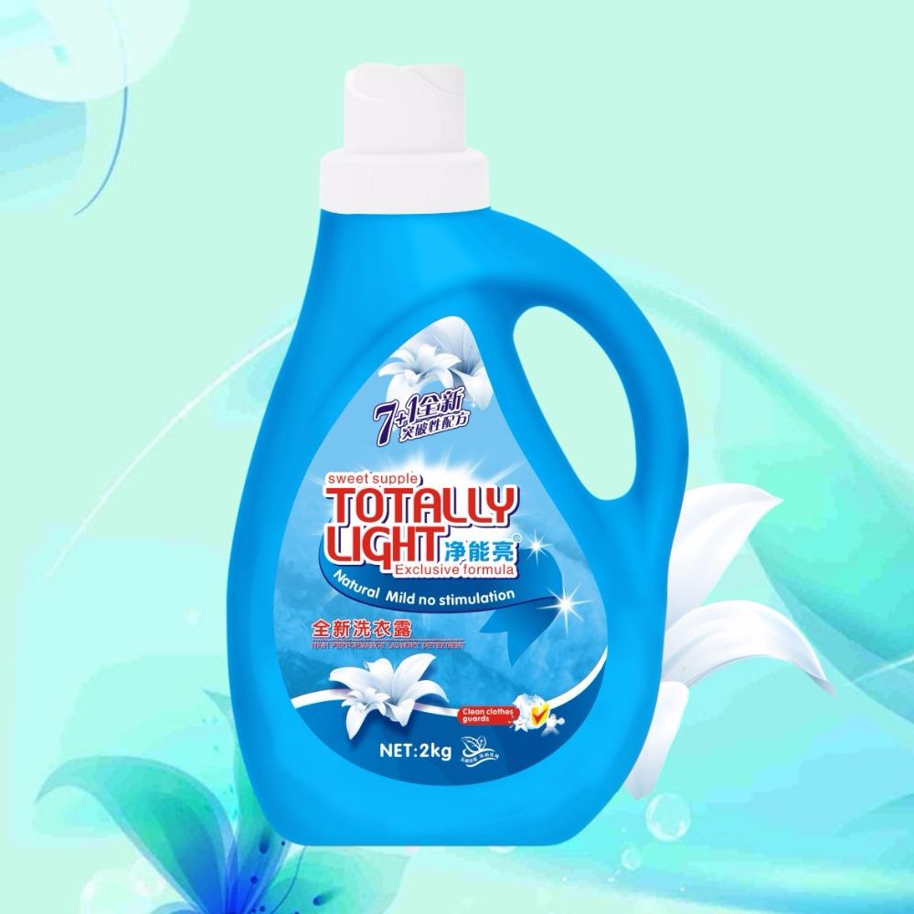 Venta Al Por Mayor Detergente Lavadora Ropa Compre Online Los  ~ Mejor Detergente Lavadora Calidad Precio