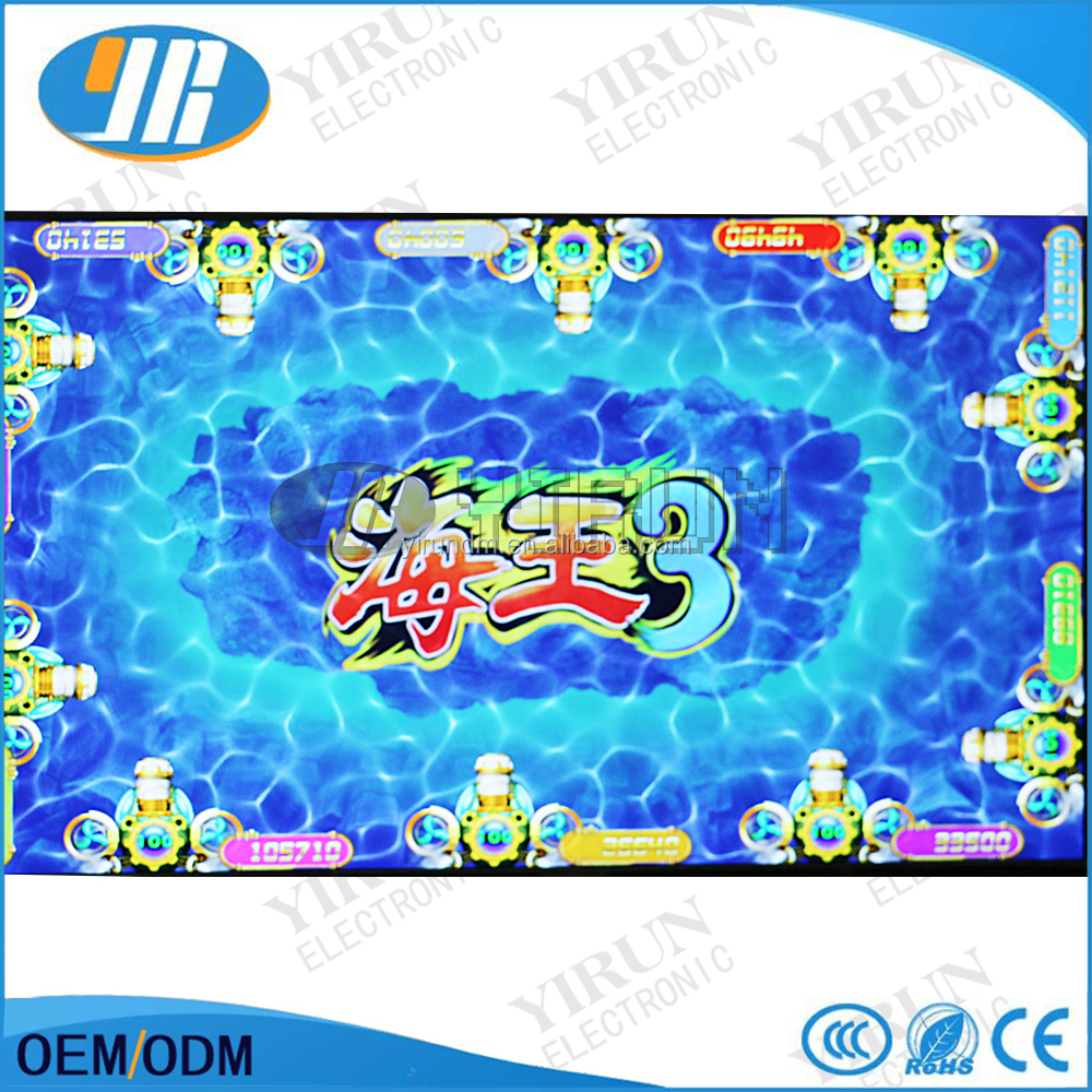 Ocean King 3 original 2017 new fishing arcade game machine game board