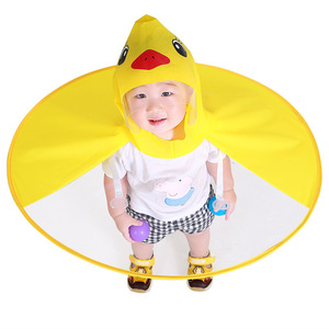 Small yellow duck rain cloak net red cloak flying saucer vibrating the same paragraph baby flying saucer child kid umbrella cap