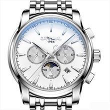 Карнавальные военные популярные автоматические механические Спортивные Брендовые мужские часы, полностью стальные водонепроницаемые мод...(Китай)