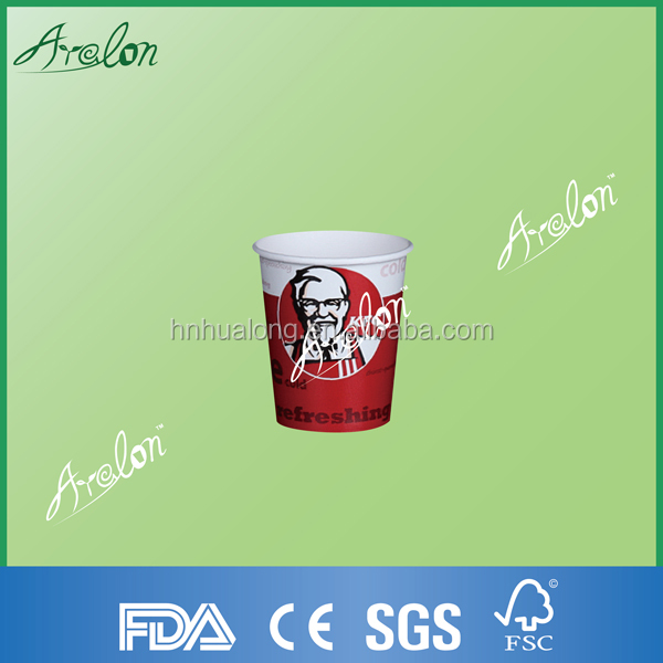 9oz KFC Disposable Hot Drinking Paper Cup
