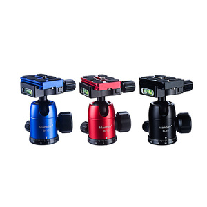 Manbily B-10 aluminum alloy Camera 360 degree ball head for cameras By CNC machine