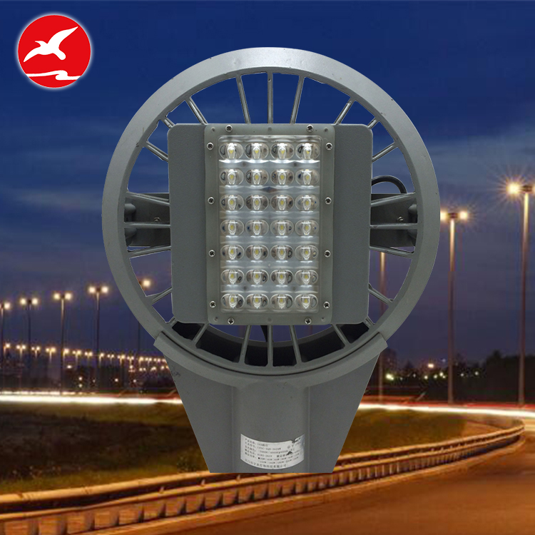 IP65 outdoor aluminium body wholesale price list road lamp 30w 80w 56w led street light