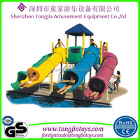 water park playground new or used swimming pool slide plastic water slides for adults and kids