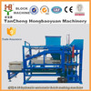QT4-15 full automatic fly ash brick manufacturing machine japan hydraulic and vibration block & brick making machine