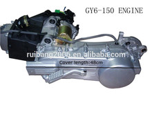 <span class=keywords><strong>GY6</strong></span> <span class=keywords><strong>150cc</strong></span> <span class=keywords><strong>motor</strong></span> JINLONG