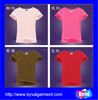 Multicolor cotton short sleeve import sports tshirts wholesale blank dri fit t-shirt screen printing