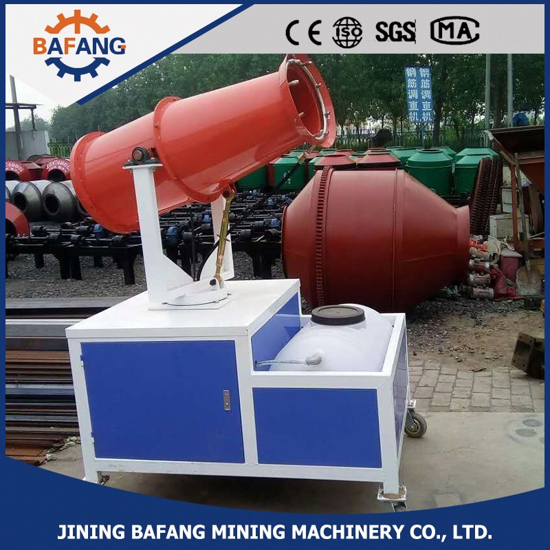 Construction dust control fog cannon water mist machine water mist system buy dust control for Construction interior dust control