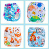 Organic Eco Cloth Diapers Wholesale Reusable cloth nappies for babies