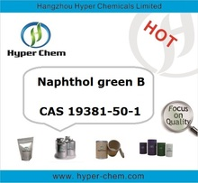 HP90788 Naphthol green B CAS 19381-50-1