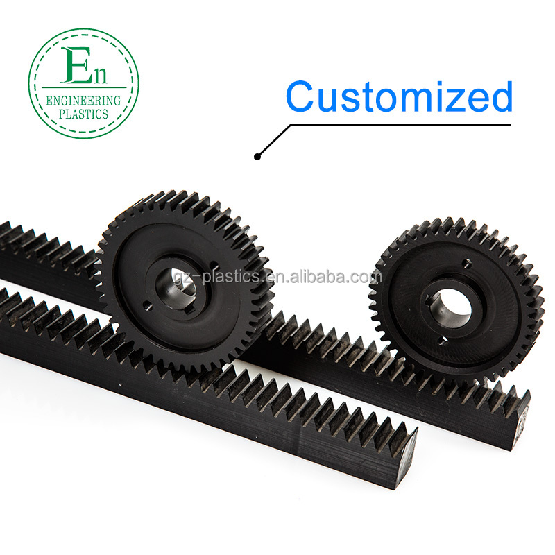 cnc machined MC nylon plastic gear rack pinion gears for sliding gate operator