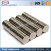 High quality 12000 Gauss neodymium magnet rod magnet