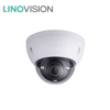4 Megapixel H.265 WDR Motorized Lens Dome POE CCTV Camera, Support SD Card and Audio/Alarm