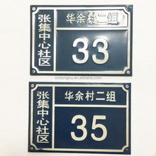 engraved printing metal sign plate house number metal door sign