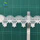 Stretch Lace Trim for Underwear Border for decoration