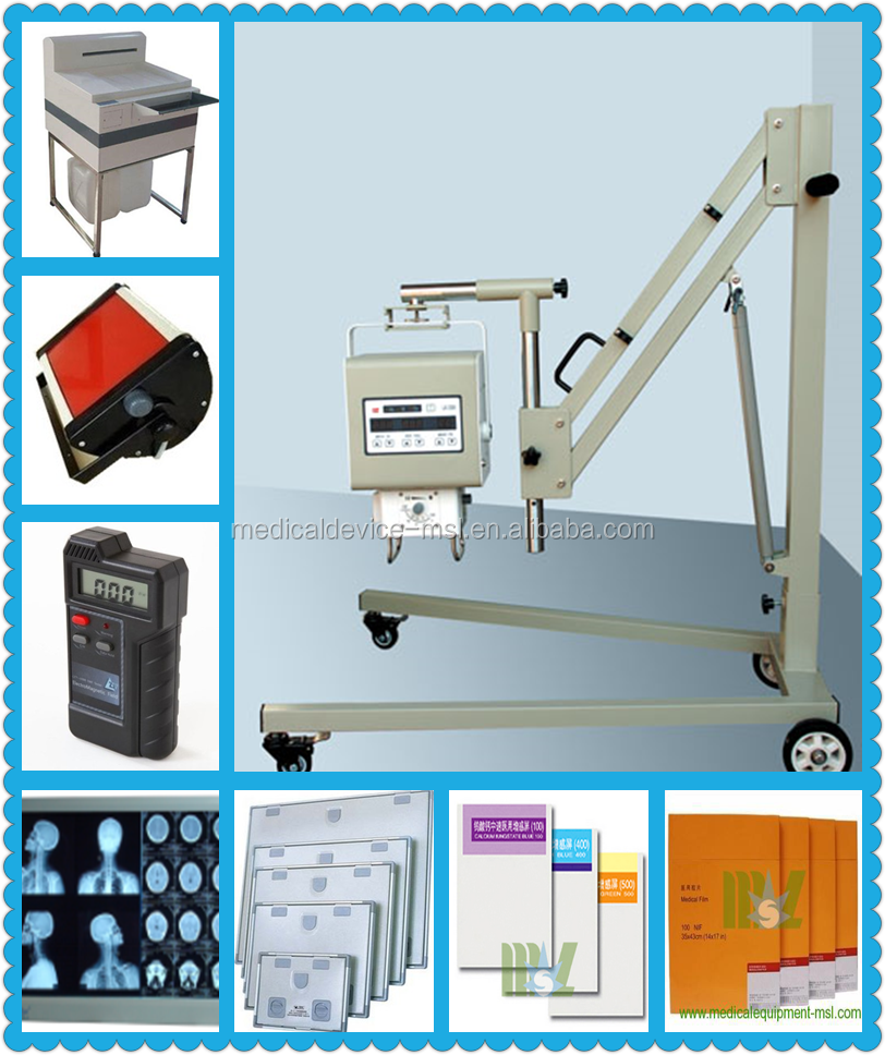 portable x machine prices