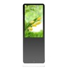 43'' Magic Mirror Wireless 3G LCD AD Player With Body Sensor