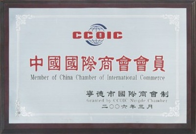 Electronic Chamber of Commerce