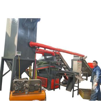 Copper Radiator Scrap Recycling Granulator Machine