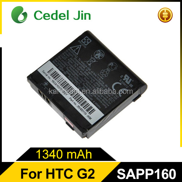 Best selling products in america battery for HTC SAPP160 lipo battery pcm
