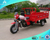 cheap china 150cc motor tricycle for adults