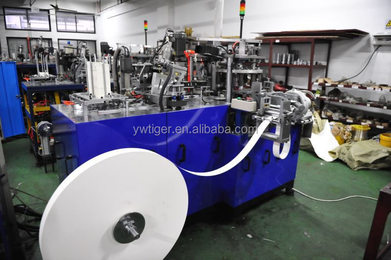 Used Paper Cup Machine,China Paper Cup Making Machine,Paper Cup ...