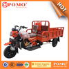 Chongqing Made Heavy Load Good Quality Lifan 200Cc Cargo Tricycle, Tricycle With Motor, Venom Ss 300Hp Reverse Trike