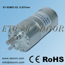 high torque 37mm variable speed 24V geared dc motor