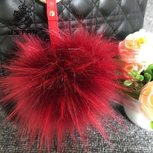 Serviceable Pompom Raccoon Fur Ball Make Your Own Pom Poms