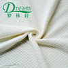 Alibaba China home textile dot popular bamboo fiber mattress health care product
