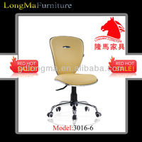 computer chair without armrest