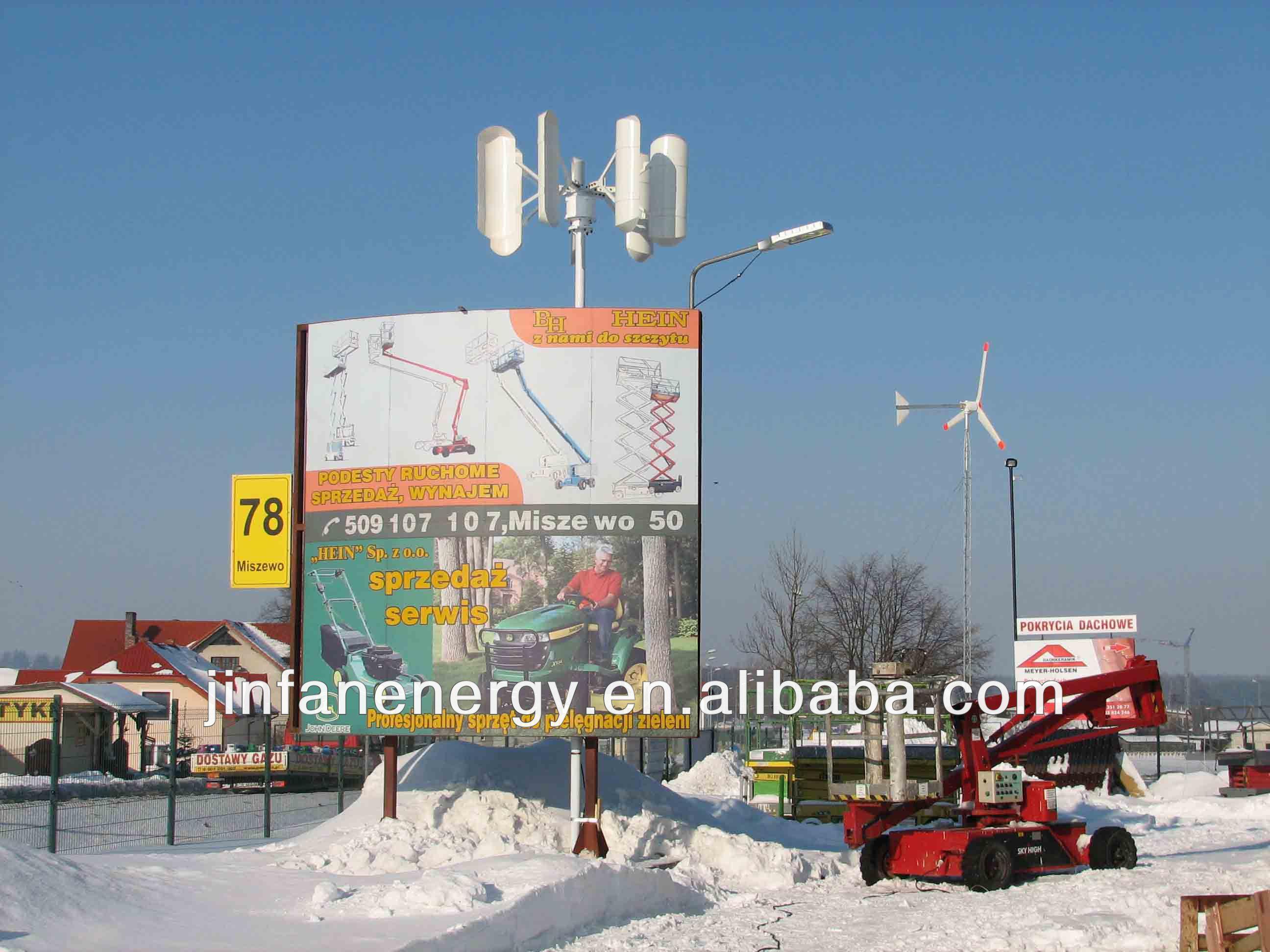 China 500w Wind Power Generator China 500w Wind Power Generator