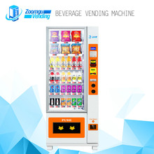 Small snack drink reverse water vending machines for sale