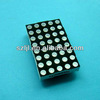 1 inch 5x8 led dot matrix/1.0 inch led matrix display 5*8 outdoor RGB