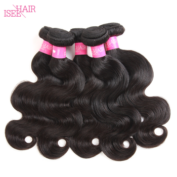 Beautifully Soft Wholesale Hair Very Long Virgin Brazilian Hair Beauty Virgin Brazilian Bundles Hair Sale