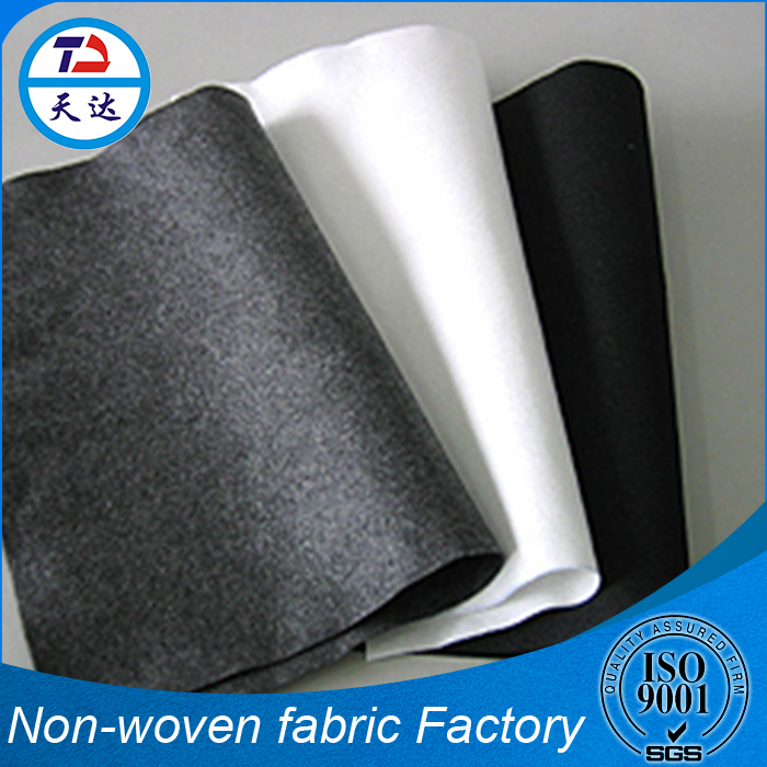 Reply in 12 hours Needlepunched PP PET Synthetic Leather Base Fabric Non Woven Fabrics PP Resin