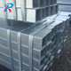 Q235 SS400 A36hot rolled steel channel/v shaped steel channels