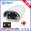 /product-detail/anpr-cameras-outdoor-full-hd-car-number-license-plate-recognition-surveillance-vehicle-traffic-camera-bs-hw08l--60416972694.html