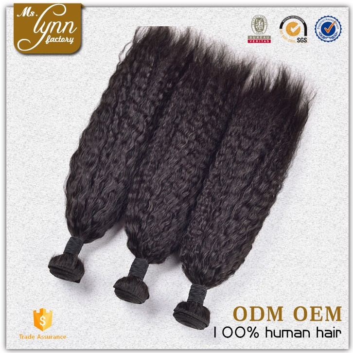 Sassy weave human hair extension sassy weave human hair extension sassy weave human hair extension sassy weave human hair extension suppliers and manufacturers at alibaba pmusecretfo Gallery