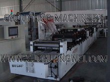 laminated pouch making machine
