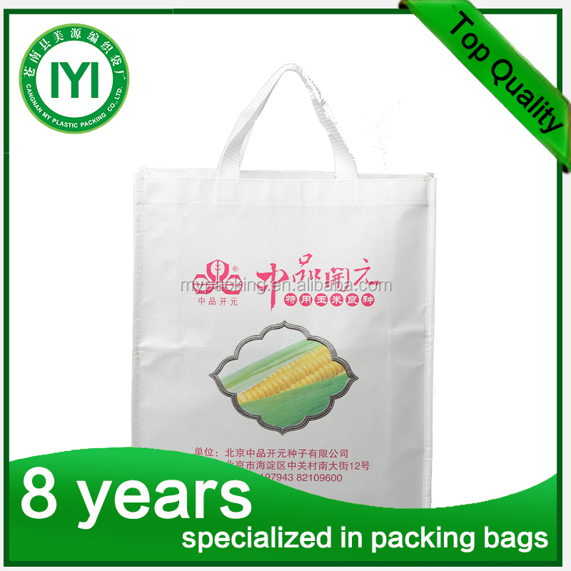 High quality recycled pp woven bag/non woven laminated bag/pp woven laminated bag