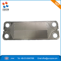 M15M plate for plate heat exchanger, Alfa Laval replacement,heat exchanger for milk pasteurization
