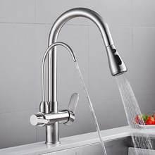 Смесители для кухни черный кран кухонный фильтр для воды кран Три способа смеситель для раковины горячий и холодный кухонный кран torneira XT-152(Китай)